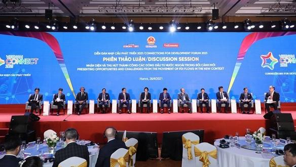 越南 - 已成為亞洲最具吸引力的投資目的地